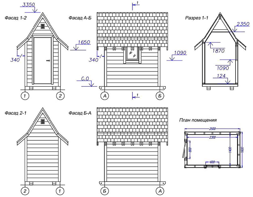 проект будиночку